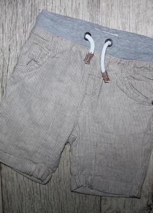 Нарядные стильные шорты бриджи некст next 2-3 года, рост 92-98 см.