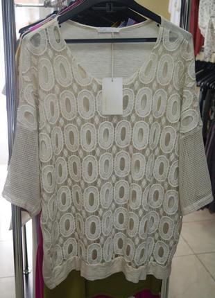 Красивая нюдовая блуза , италия , суперцена!