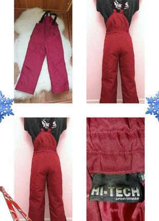 Подростковые лыжные штаны