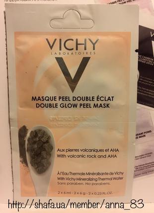 """Минеральная маска для лица пилинг """"двойное сияние"""" vichy double glow peel mask"""