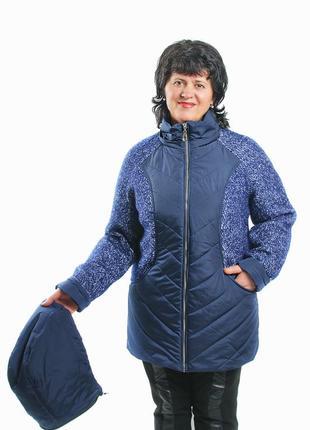 """Весенняя куртка """"савик"""" большой размер"""