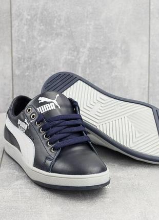 Подростковые кроссовки весна-осень.