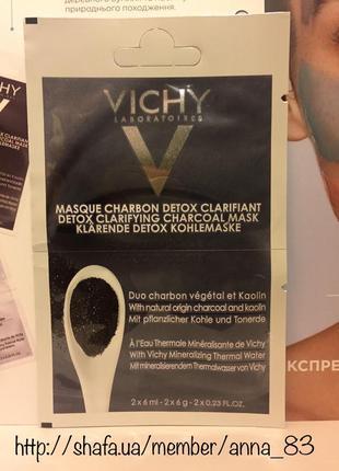 Маска-детокс с углем для глубокого очищения кожи лица vichy detox clarifying mask