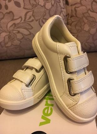 Туфли для мальчиков - купить детские туфли для мальчика недорого в ... b152b8fce1317