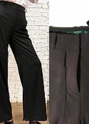 Крутые брюки mango xs-s новые