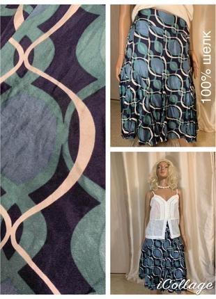 Шелковая юбка 100% натуральный шелк саржевый