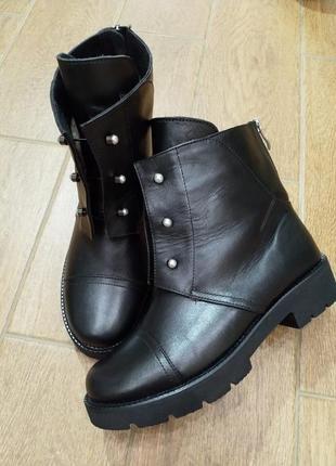 Супер-акция!!! распродажа!! кожаные  женские ботинки зима