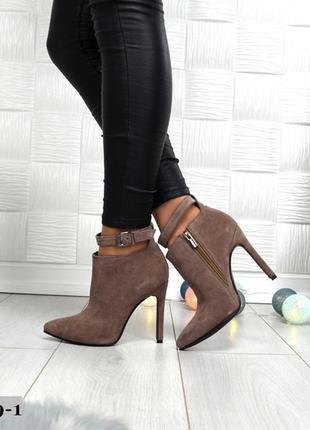 Ботинки замшевые на шпильке