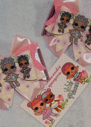 Заколки для волос банты бантики с куколкой лол