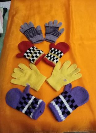 Детские перчатки и варежки ( одним лотом )