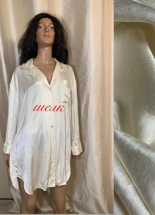 Жемчужный шелковый халат натуральный шелк 100% desiree