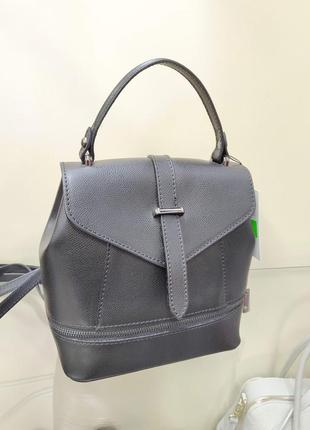 Сумка-рюкзак leather country 7710