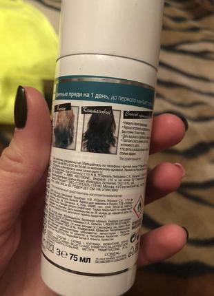 Красящий спрей для волос / краска для волос / l'oréal3