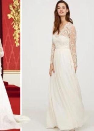 Свадебное платье h&m как у кейт миддлтон