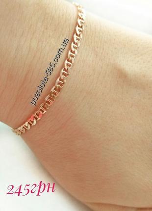 Позолоченный браслет 17.5см, браслетик, позолота