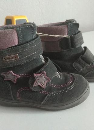 Чоботи черевики ботинки сапоги