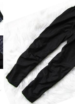 Стильные брюки  штаны next