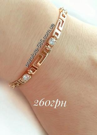 Позолоченный браслет 16.5см, браслетик, позолота