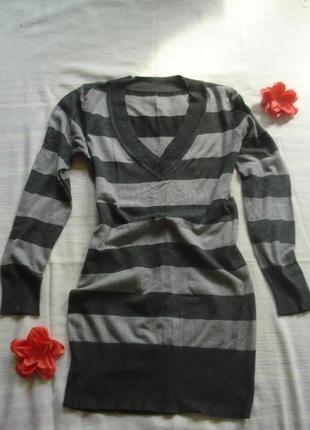 Платье серое в полоску