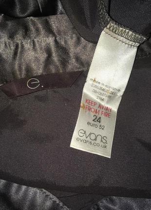 Атласная рубашка 60 р\зацепы справа от сумки3
