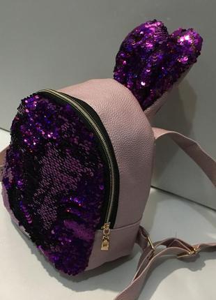 Красивенный рюкзак с 3-d пайеткой с ушками