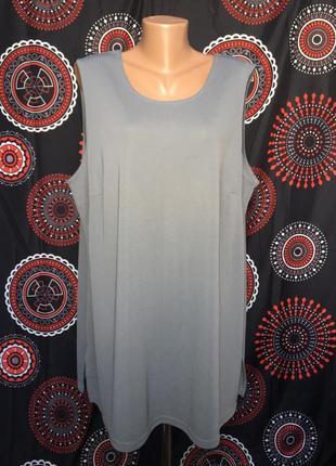 Большая блуза 62 р