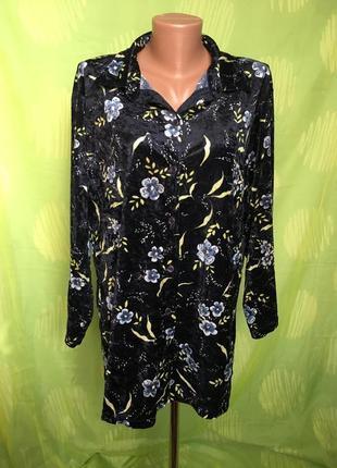 Велюровая блуза рубашка 52-54 р