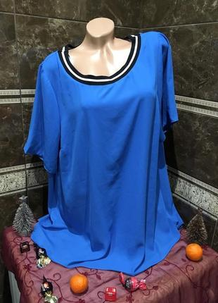 Стильная блуза 56 р