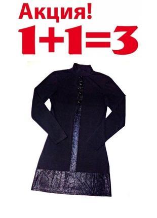 Распродажа 👉классическое базовое платье