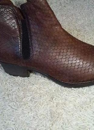 Супер зручні осінні шкіряні черевички