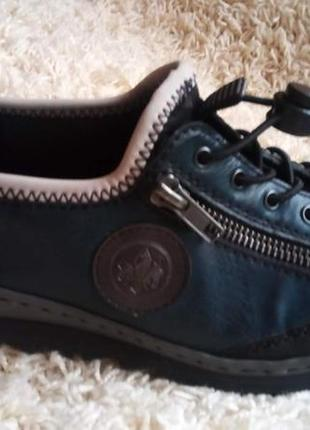 Супер зручне і комфортне взуття