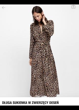 Платье миди макси zara s леопард
