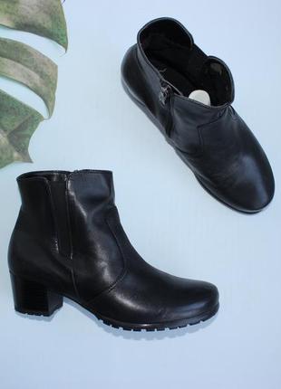 36,5 23,5см ara кожаные комфортные ботинки на каблучке ботильоны