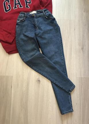 Ідеальні якісні джинсы скінні скинни skinny на високій посадці плотний джинс