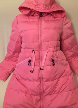 Демисезонный пуховик.красиво нежно -розового цвета размер 44