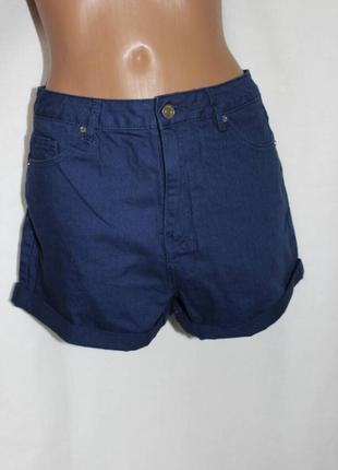 Темно-синии шорты2 фото