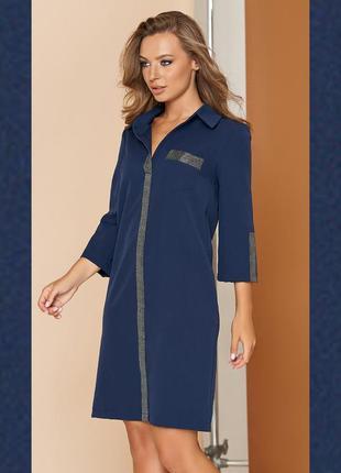 Платье рубашка с карманами.