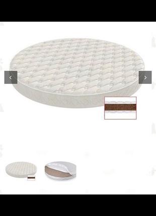 Матрас круглый на круглую кроватку