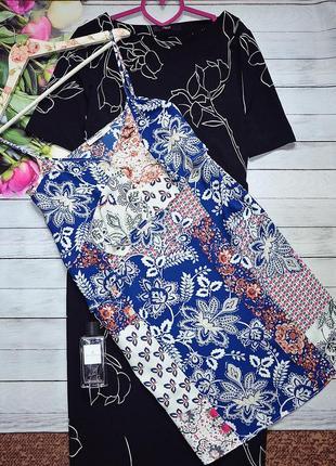 Стильный сарафан платье в орнамент с рюшей