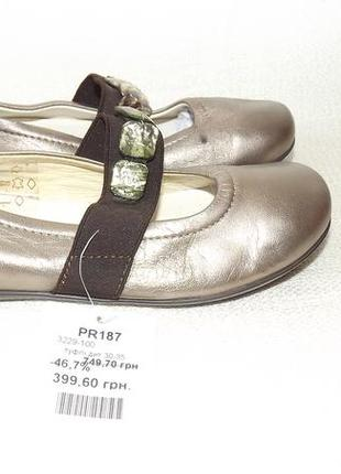 Туфли кожаные на резинке primigi 30 размер