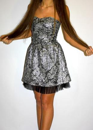 Серебристое платье пачка, ткань парча --срочная уценка платьев --