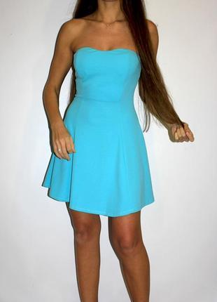 Голубое платью бюстье - красивая спинка ( срочная уценка товара )