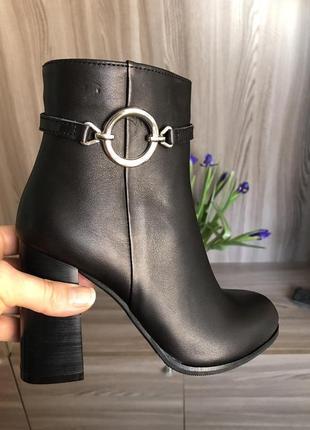 Женские кожаные ботинки/ботильоны