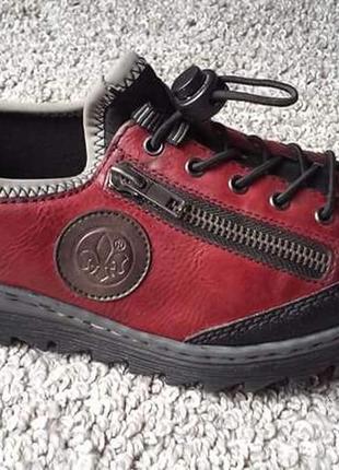 Зручне і комфортне взуття
