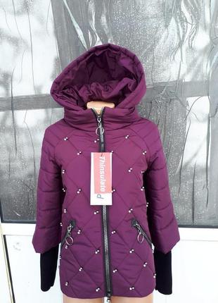 Женская весенняя курточка больших размеров