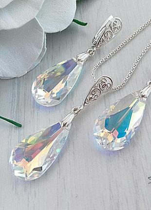 Набор серебряных украшений с кристаллами сваровски