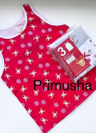 Primark майки для девочки