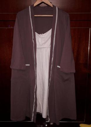 Комплект халат и ночнушка для беременных и кормящих мам. 50р.