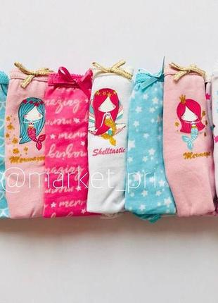 Детское белье примарк 7 шт упаковка для девочек