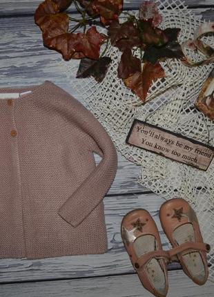 1 - 2 года 92 см обалденный модный джемпер кофточка свитерок девочке моднице зара zara